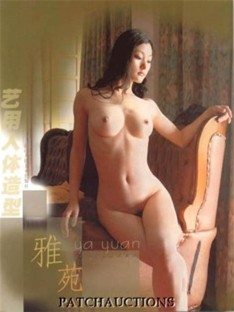 Chinese nude art models